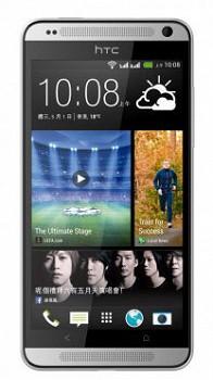 HTC DESIRE 700 DUAL SIM WHITE