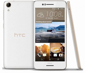 HTC DESIRE 728G DUAL WHITE LUXURY