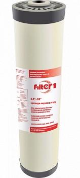 FILTER1 KUDH 4,5 x 20