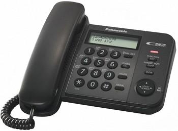 სტაციონარული ტელეფონი PANASONIC KX-TS2356UAB