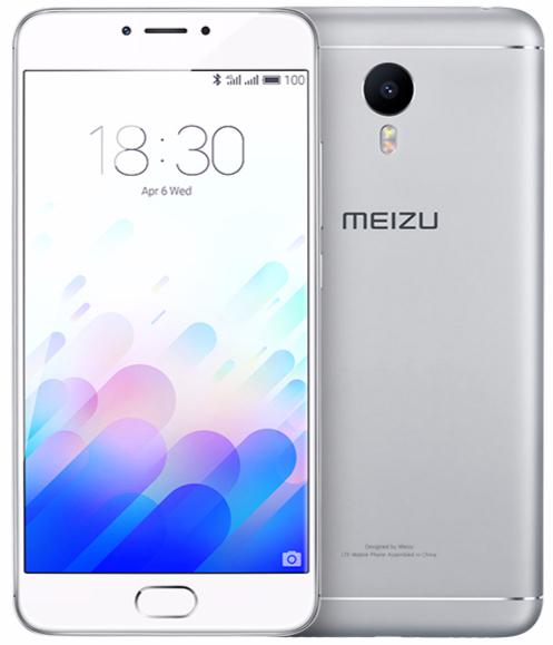 MEIZU M3 NOTE 16GB DUAL SIM LTE SILVER WHITE