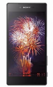 SONY XPERIA Z5 PREMIUM DUAL (E6833) 32GB BLACK