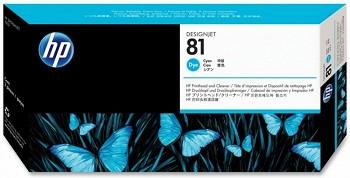 HP 81 PRINTHEAD (C4951A)