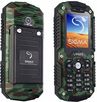 SIGMA IT67 KHAKI/ BLACK