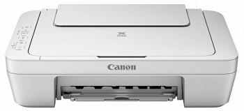 CANON PIXMA MG2540 (8330B007AA)
