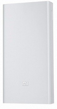 XIAOMI POWER BANK 20000 MAH YDDYP01