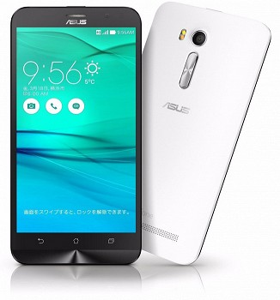 ASUS ZENFONE GO ZB551KL 16 GB WHITE