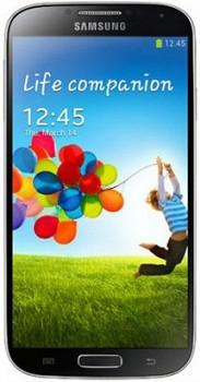 SAMSUNG I9515 GALAXY S4 LTE SILVER
