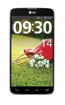 LG PRO LITE DUAL (D686) 8GB RED