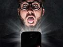 მობილური ტელეფონის საიდუმლოებები